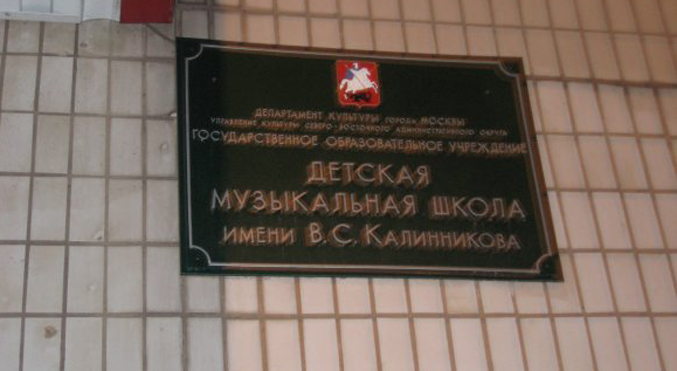 Поздравления день защитника отечества коллеге